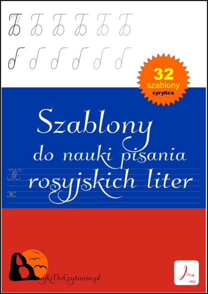Szablony do nauki pisania rosyjskich liter